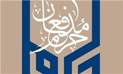 ایران تنها کشور پرچمدار دفاع از حریم اهل بیت(ع) است