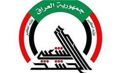 تصمیم العبادی در مورد «حشد الشعبی» دهان یاوهگویان را بست/ عراقیها متحدند