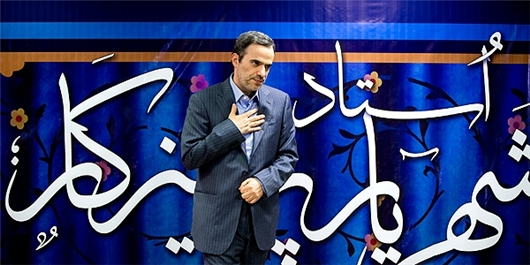 ترتیل صفحه ۱۸۱ قرآن با صدای استاد «پرهیزکار»+صوت