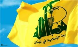 «حزبالله» حکم دادگاه بین المللی علیه روزنامه «الاخبار» را محکوم کرد