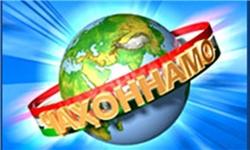 دفتر شبکه خبری «جهان نما» تاجیکستان در واشنگتن افتتاح میشود