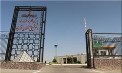 پارک زیست فناوری خلیج فارس؛ میزبان پانزدهمین نشست رؤسای پارکهای علم و فناوری شد