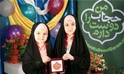 لزوم رعایت عفاف و حجاب در جامعه