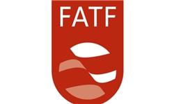 FATF بازوی قدرتمند جنگ ارزی علیه ایران/ وزارت خزانهداری چگونه از FATF علیه ایران استفاده میکند