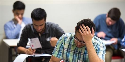آغاز مهلت مجدد ثبتنام آزمون کارشناسی ارشد سال ۹۶ از امروز/ امکان ویرایش اطلاعات هم فراهم شد