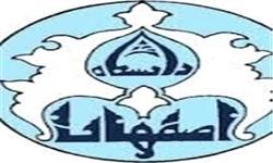 میزبانی دانشگاه اصفهان در المپیاد ورزشی دانشجویی کشور/ تحصیل 200 دانشجوی خارجی در دانشگاه اصفهان