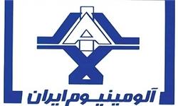 ارزیابی مزیت تولیدی شمش آلومینیوم ایران با روش هزینه منابع داخلی