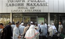 نخستین گروه حجاج تاجیک ۳۱ مرداد عازم «جده» میشود