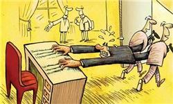تصویب اصلاح قانون منع بهکارگیری بازنشستگان فرصتی برای کنار گذاشتن مدیران خسته