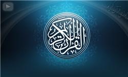 بررسی و تبیین نقش عقلانیت در تربیت از منظر قرآن کریم