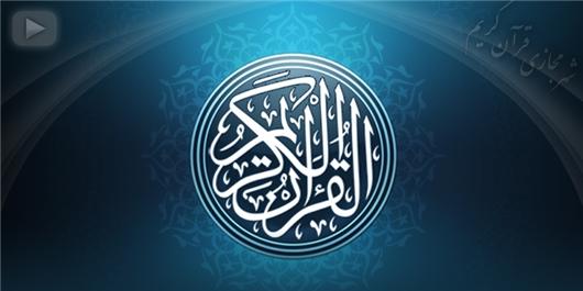 نقد آراء مفسران درباره واژه «هلوع» در آیه 19 معارج
