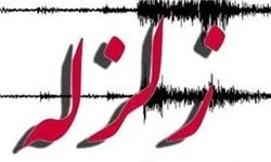 زلزله بابل را لرزاند