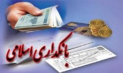 قفل قرض الحسنه به نفع مردم باز می شود/ تسهیلات قرض الحسنه در طرح جدید بانکداری مجلس افزایش می یابد