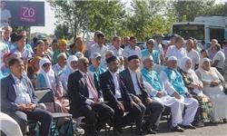 اعزام حجاج قزاقستانی به مکه مکرمه آغاز شد