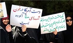آلسعود بدترین دشمن اسلام و مسلمانان است/ نمیگذاریم خون شهیدان منا پایمال شود