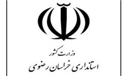 رونق اقتصادی مشهد با ساماندهی بازار سوغات فرهنگی