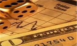 عملیات بازار باز با اوراق بهادار دولت و بانک مرکزی
