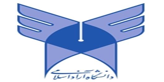 نتایج آزمون Ept دی ماه دانشگاه آزاد اعلام شد