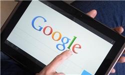 جستجوی گوگل در حسابهای کاربری ممکن شد