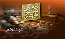 مصوبه شورا مبنی بر تعیین مکانی برای اعتراضات به کمیسیونها بازگشت