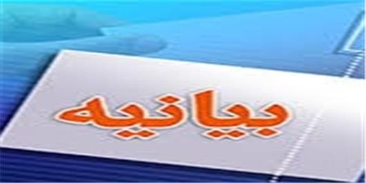 نجومیبگیران در دولت کنونی روز به روز متمکنتر شدهاند/فرهنگیان انتظار رفع مشکلات دانشگاه فرهنگیان را دارند