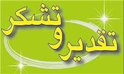 نکوداشت «سیدالرضا ابوالقاسمی» در اسدآباد برگزار میشود