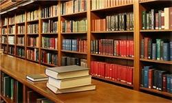 عدم مشارکت اداره اوقاف در خصوص کتابخانه مشارکتی مسجد جامع همدان