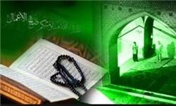 جایگاه آیات القرآن در سورة قیامت