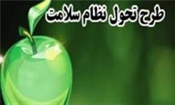 بیش از 76 درصد بار بیماریها در ایران به بیماریهای غیر واگیر اختصاص دارد