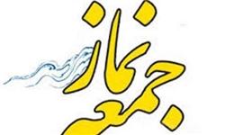 تشکیل ستاد صیانت از خانوادهها در برابر طلاق در بهشهر
