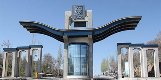 چه کسانی به مسؤولان دانشگاه زنجان سرمشق میدهند!