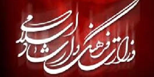 فیلم سینمایی ماندوو در مهاباد اکران شد