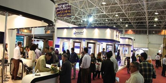 نمایشگاه، برند ترکیبی شهر اصفهان است