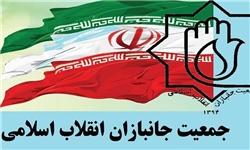 پیوستن به FATF ایران را از مقام فرادست به جایگاه فرودست تنزل میدهد