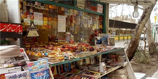 طرح جامع ساماندهی کیوسکهای مطبوعاتی در شهریار اجرا میشود