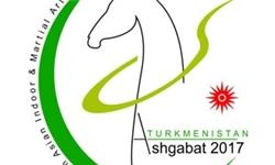هزینه 5 میلیارد دلاری ترکمنستان برای بازیهای داخل سالن آسیا