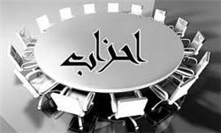 دومین کنگره سراسری حزب تمدن اسلامی برگزار شد