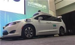 افزوده شدن فناوریهای جذاب به خودروهای خودران