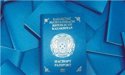 قزاقستان دارای قویترین گذرنامه در آسیای مرکزی