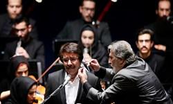اختتامیه سی و دومین جشنواره بینالمللی موسیقی فجر