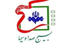 فراخوان آثار نمایشی با موضوع راهیان نور به بسیج رسانه ملی منتشر شد