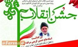 جاجیم زیارت شهرستان گرگان ثبت ملی شد