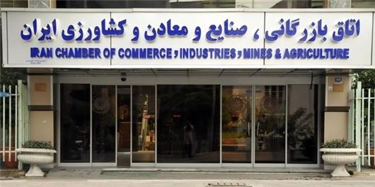 استان البرز برای حضور در بازارهای بینالمللی غذای حلال آلمان آمادگی دارد