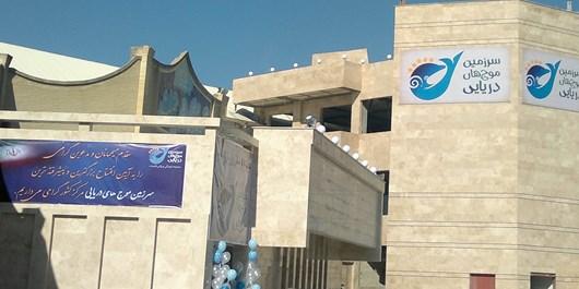 بزرگترین «سرزمین موجهای دریایی» مرکز کشور در نجفآباد افتتاح شد