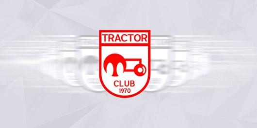 درخواست باشگاه تراکتورسازی در کمیته استیناف رد شد