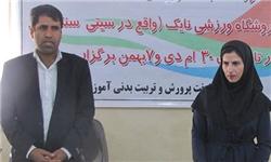 مسابقات شنای دانشآموزی دهه فجر با معرفی نفرات برتر خاتمه یافت