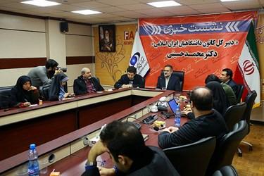 نشست خبری سید محمد حسینی دبیرکل کانون دانشگاهیان ایران در خبرگزاری فارس