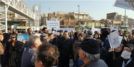 تجمع سپردهگذاران کاسپین این بار در مقابل مجلس+عکس