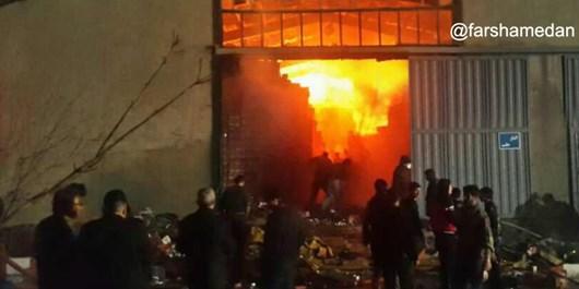 هنوز ميزان خسارت آتشسوزی کارخانه روغن نگین نهاوند مشخص نیست