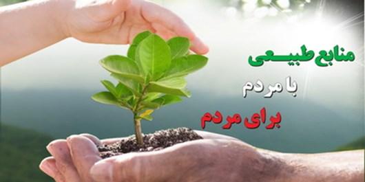 رفع تصرف 133 هکتار اراضی ملی در بیجار/ اخذ سند 12 هزار و 50 هکتار اراضی ملی